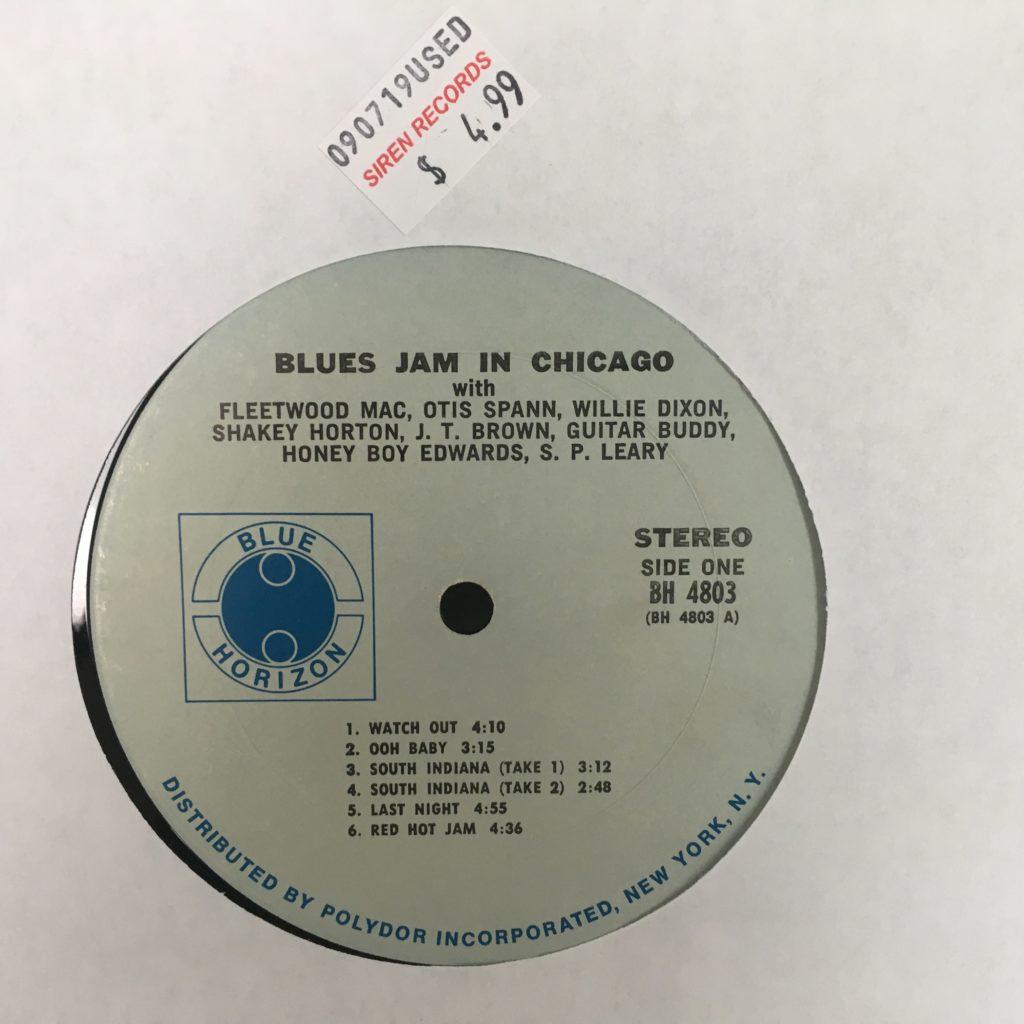 Simple Blue Horizon label