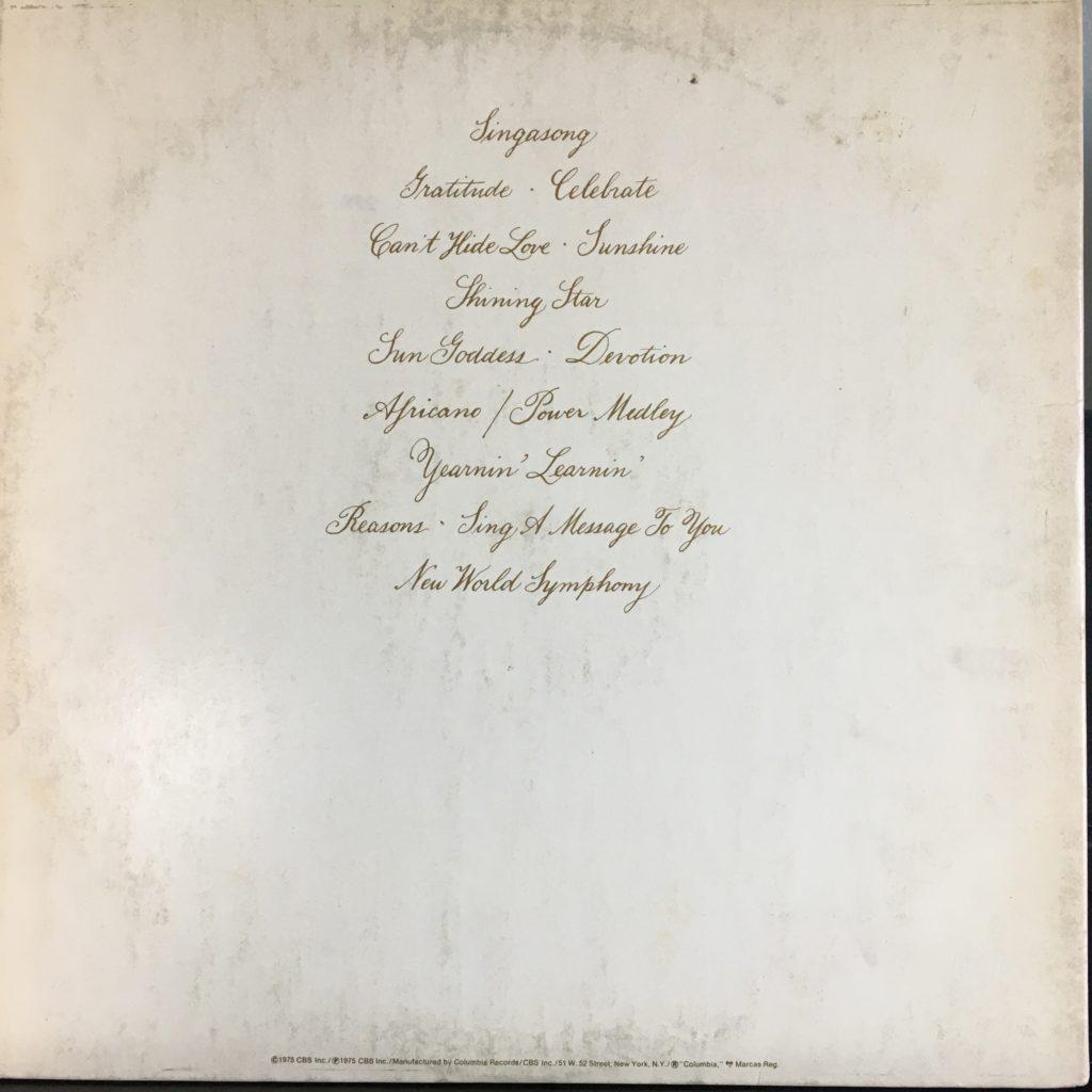 Gratitude back cover -- simple handwritten song titles
