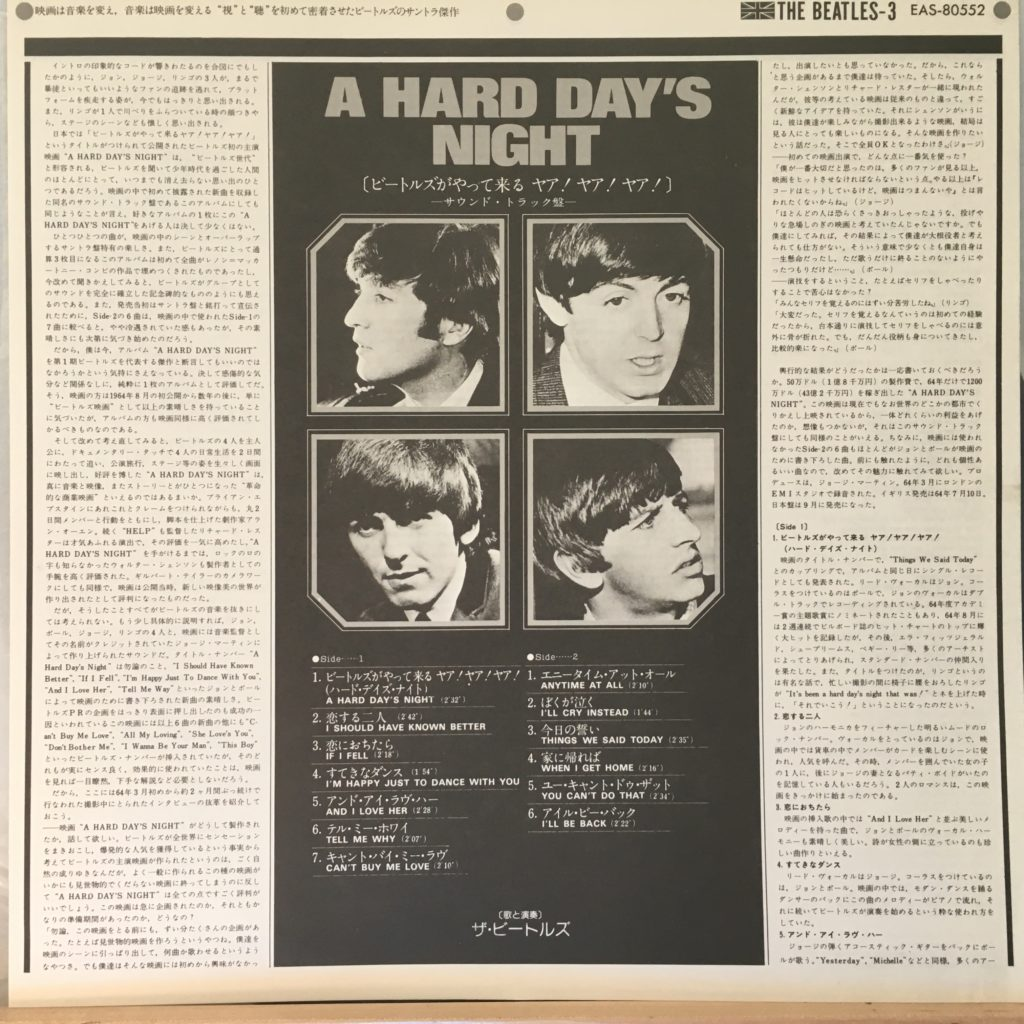 A Hard Day's Night Japanese liner notes