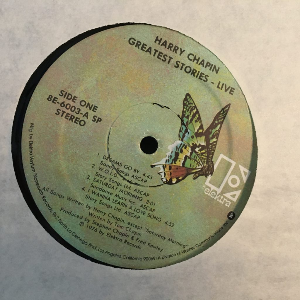 Elektra Chrysalis label