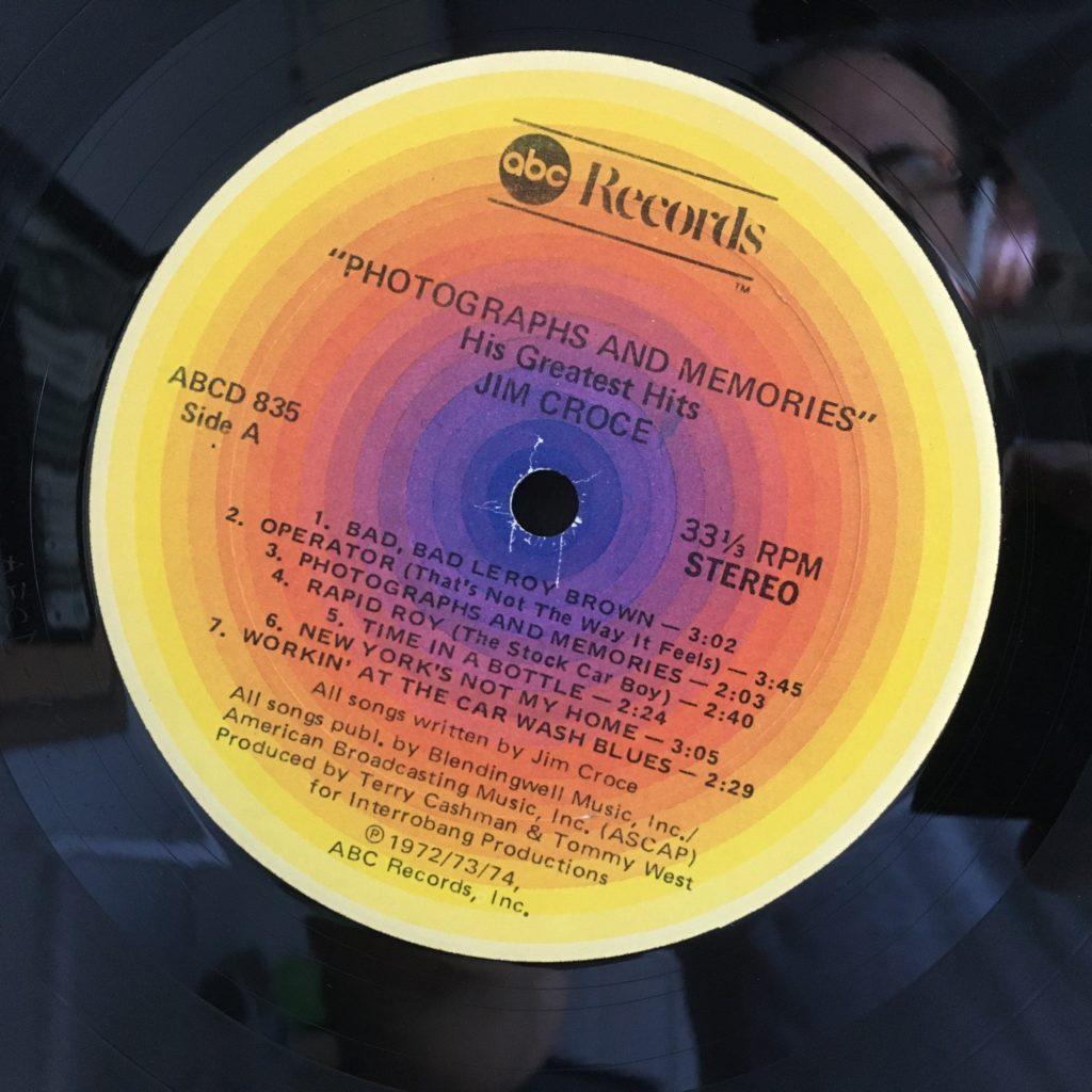 ABC Records rainbow label