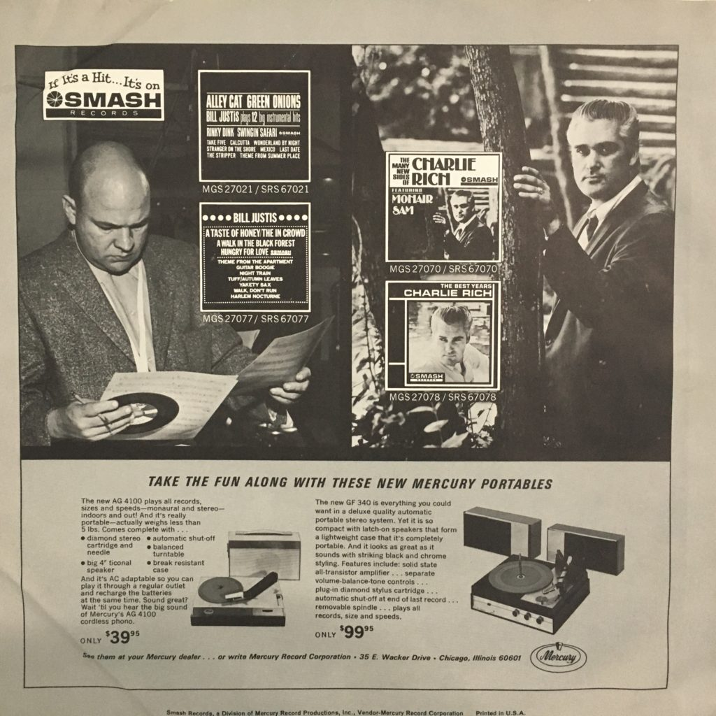 Smash sleeve inside an MGM record