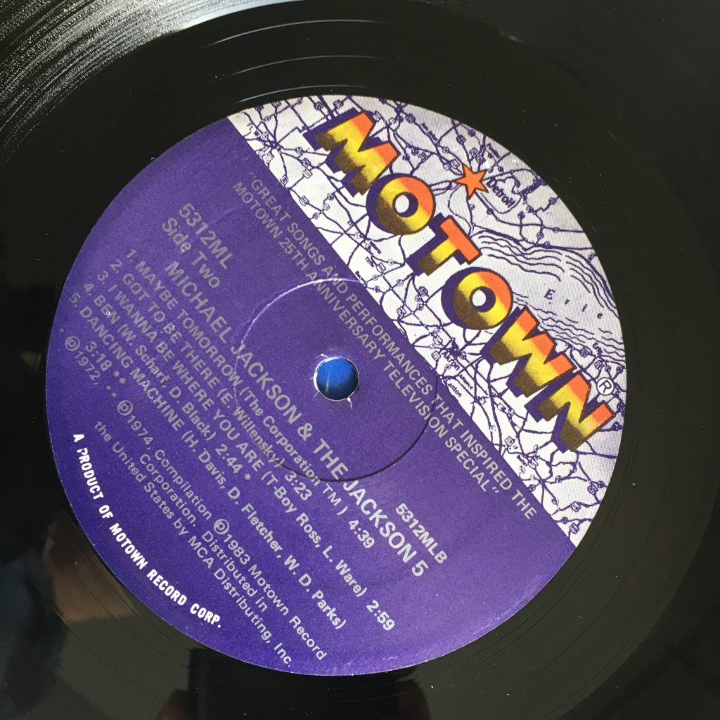 The classic Motown label