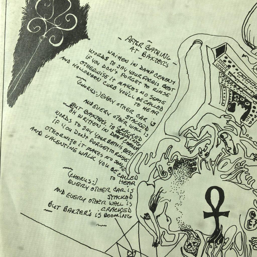 Lyrics to a forgotten title song?